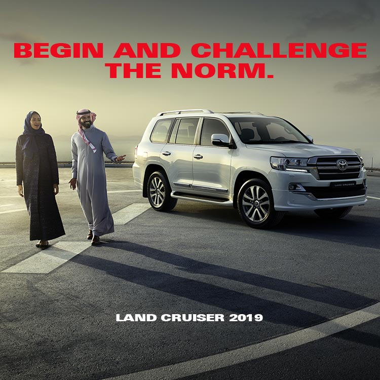Abdul Latif Jameel Motors | Toyota Saudi Arabia - ALJAbdul